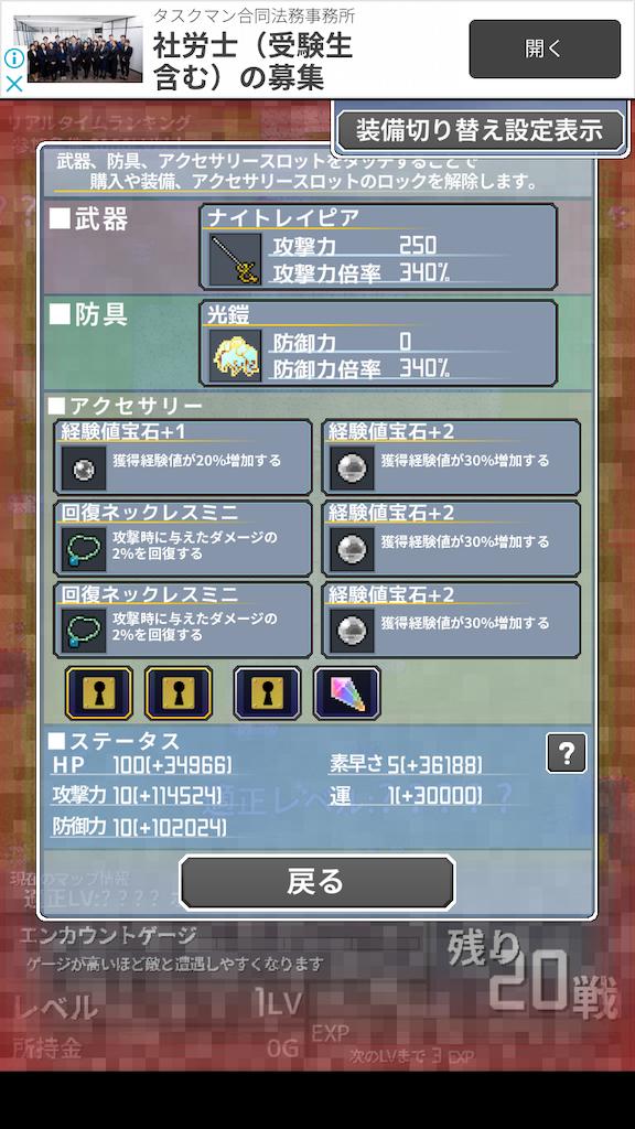 f:id:masako_blog:20200618034729p:image