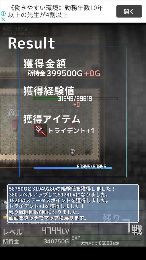 f:id:masako_blog:20200618035508p:image