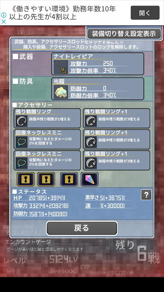 f:id:masako_blog:20200618035606p:image