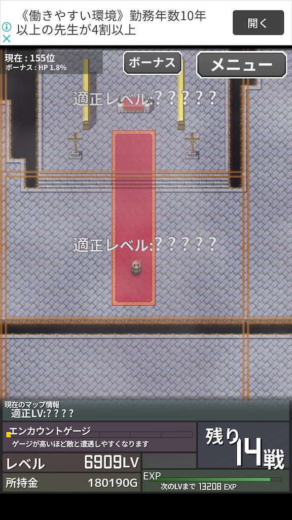 f:id:masako_blog:20200618043204p:image