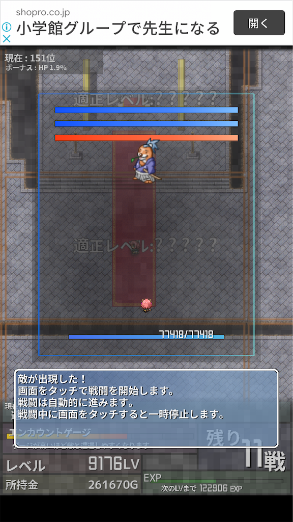 f:id:masako_blog:20200618043230p:image
