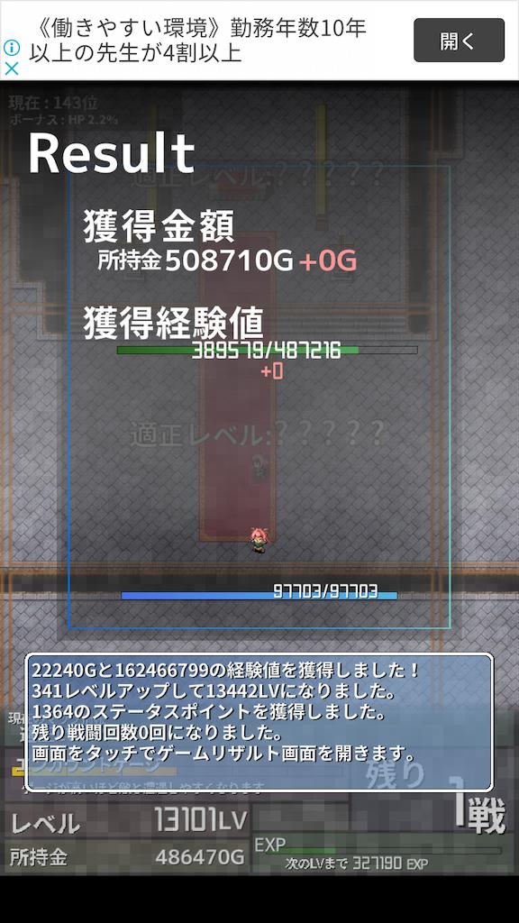 f:id:masako_blog:20200618043301p:image