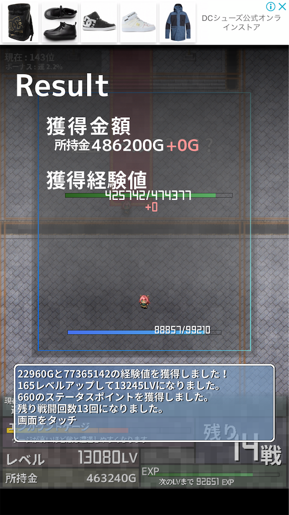 f:id:masako_blog:20200618043307p:image