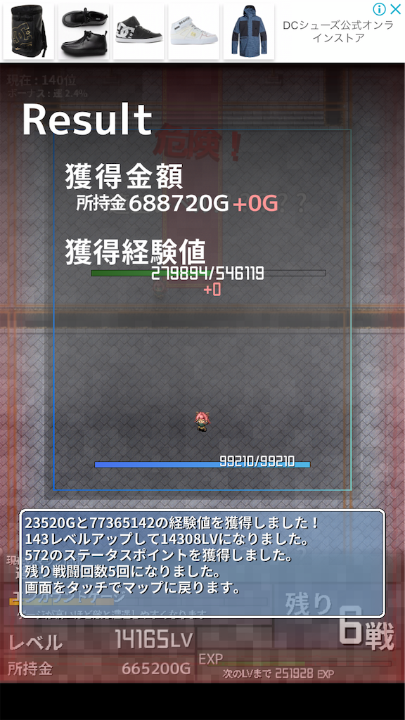 f:id:masako_blog:20200618043313p:image