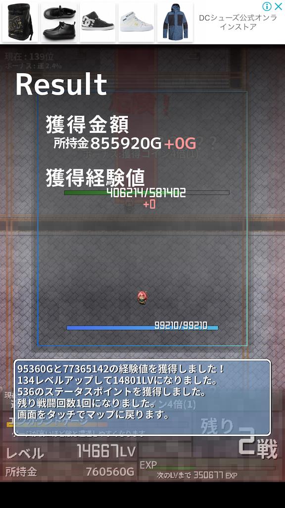 f:id:masako_blog:20200618043318p:image