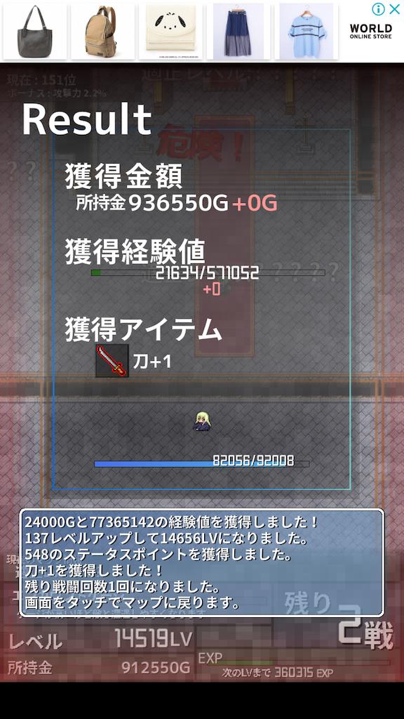 f:id:masako_blog:20200618151559p:image