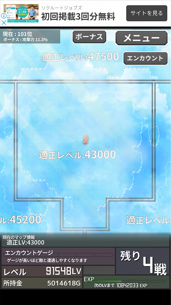 f:id:masako_blog:20200618170740p:image