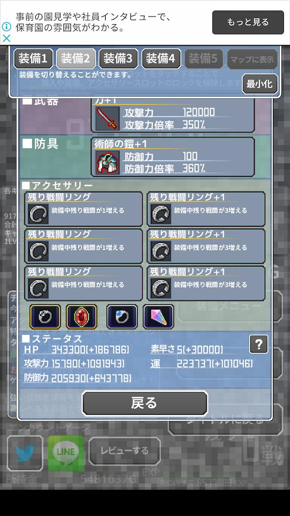 f:id:masako_blog:20200618190135p:image