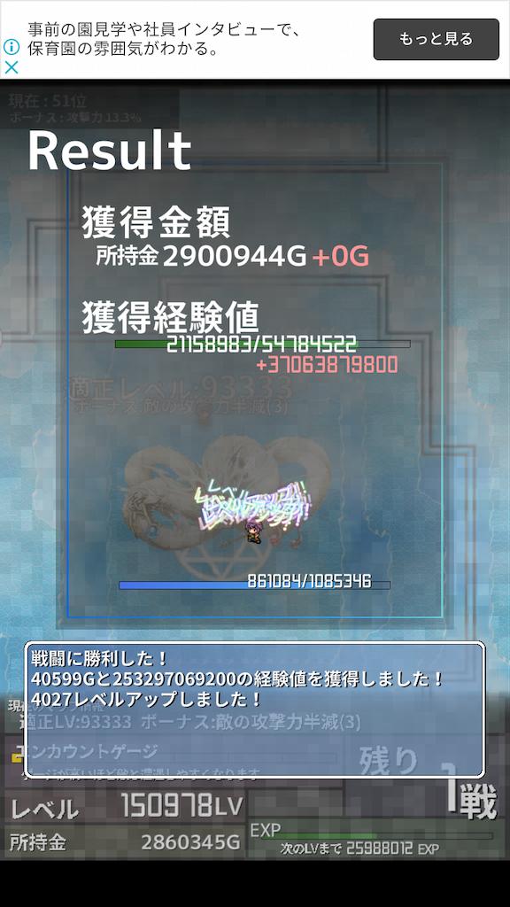 f:id:masako_blog:20200618202307p:image