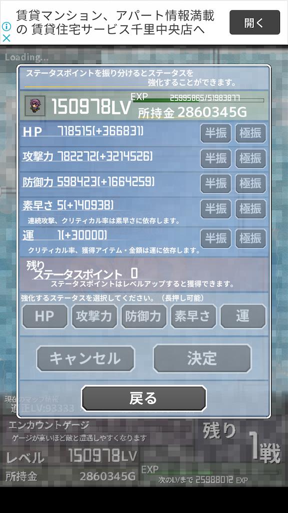 f:id:masako_blog:20200618202345p:image