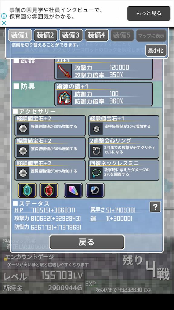 f:id:masako_blog:20200618202603p:image