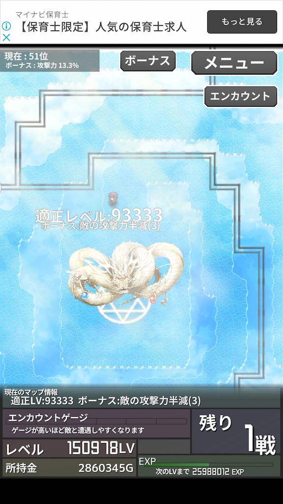 f:id:masako_blog:20200618202729p:image