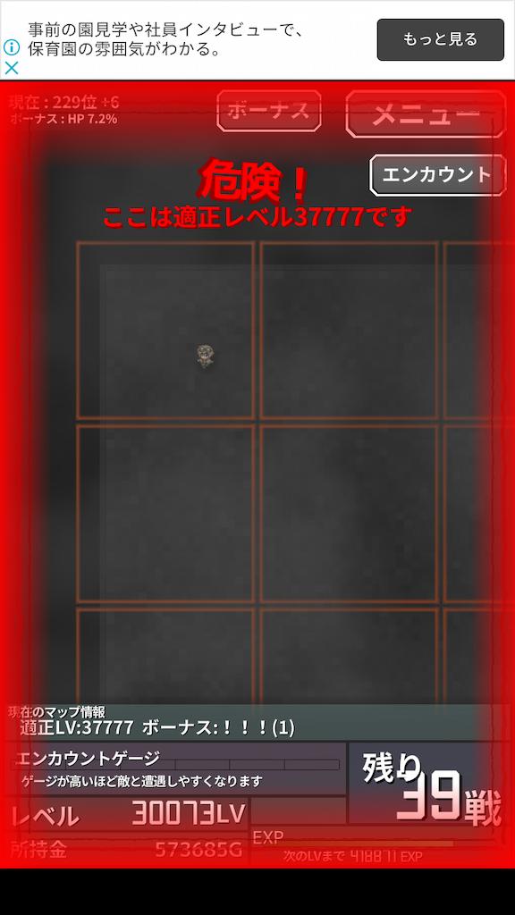 f:id:masako_blog:20200619002534p:image