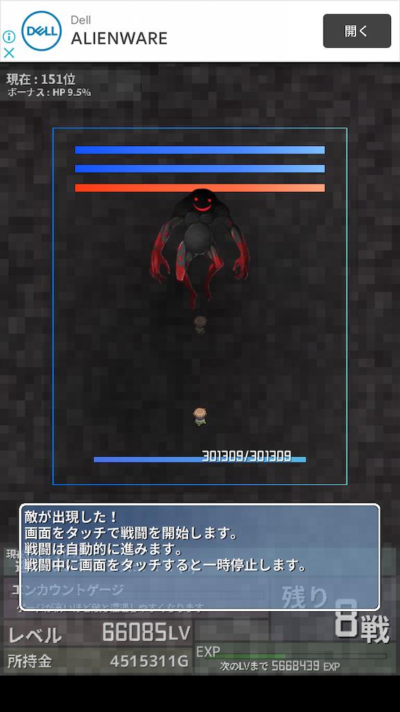 f:id:masako_blog:20200619002817p:image