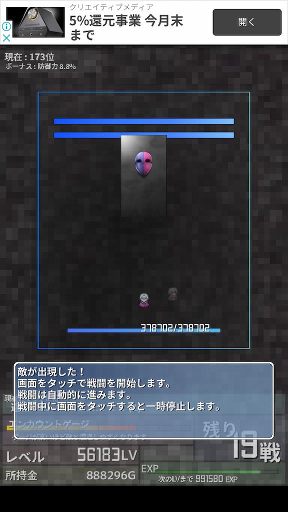 f:id:masako_blog:20200619002834p:image