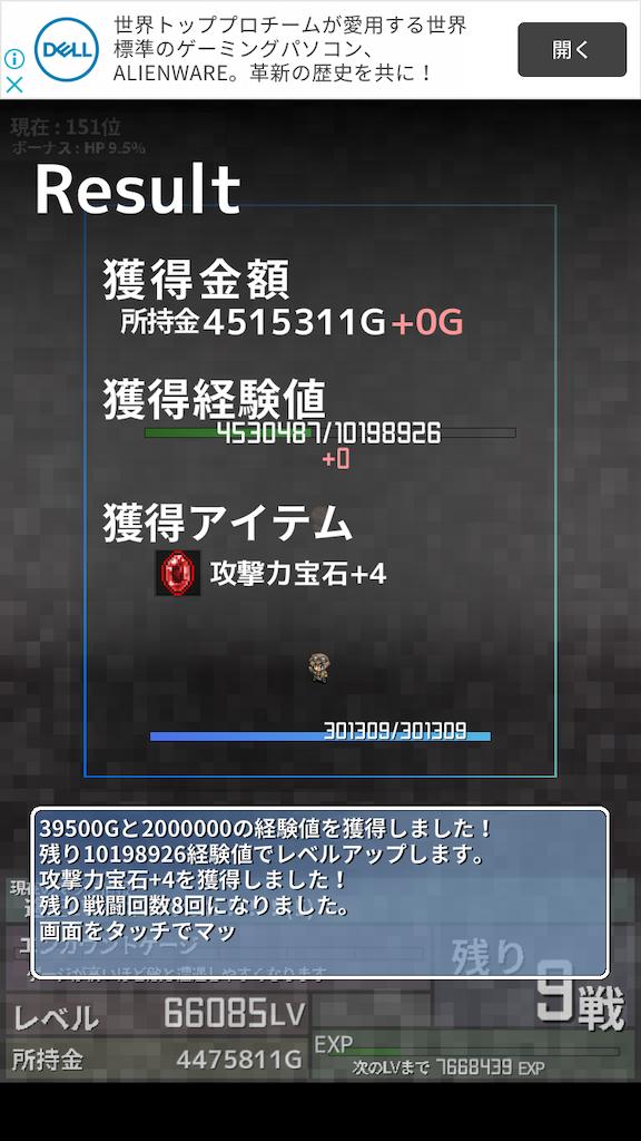 f:id:masako_blog:20200619002920p:image