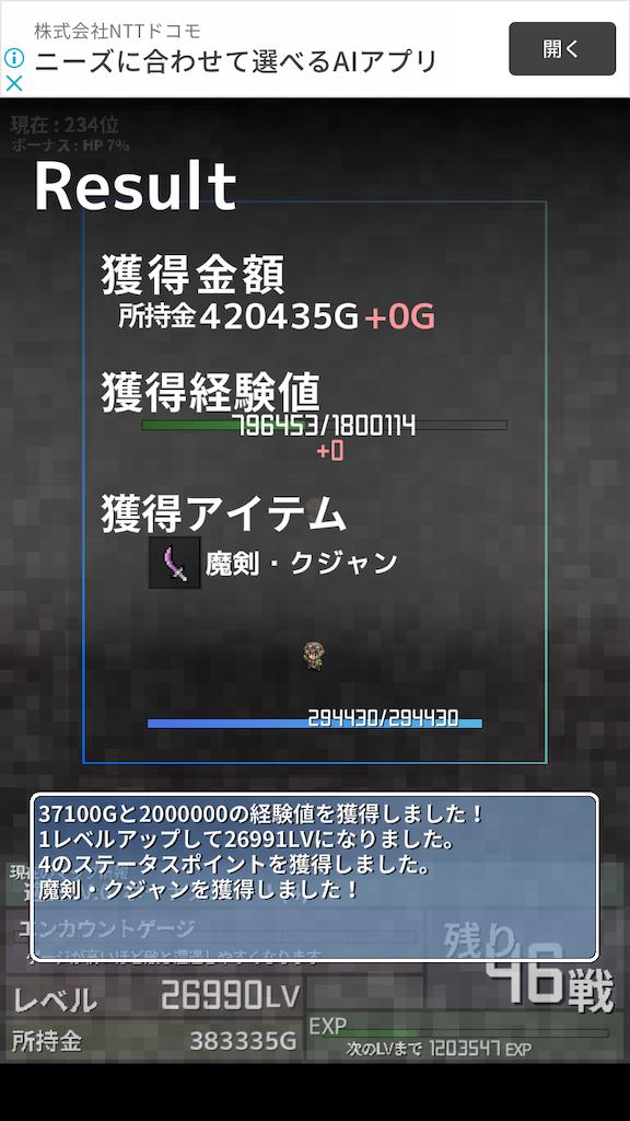 f:id:masako_blog:20200619002950p:image