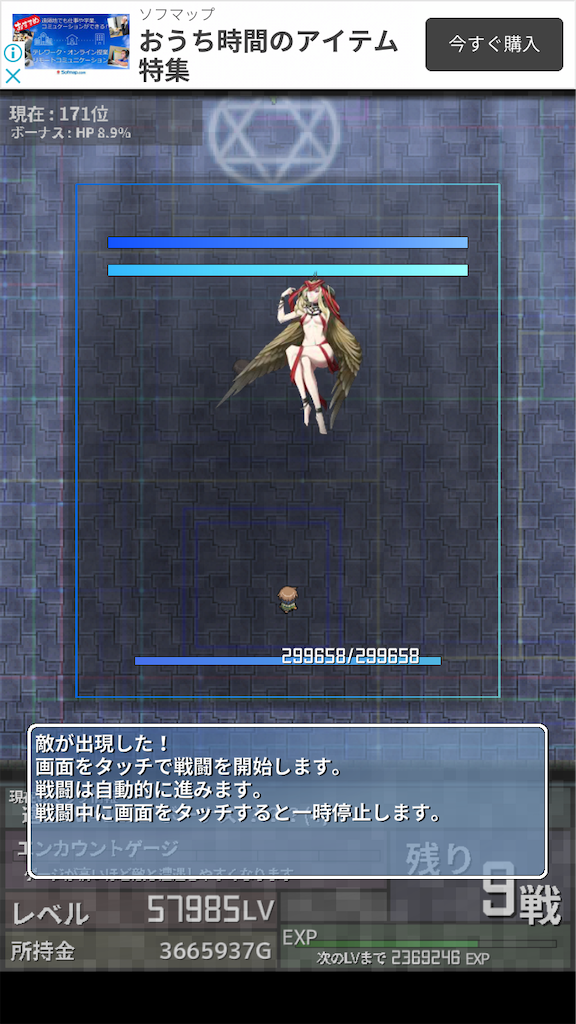f:id:masako_blog:20200619003056p:image
