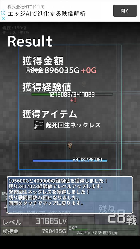 f:id:masako_blog:20200619003144p:image