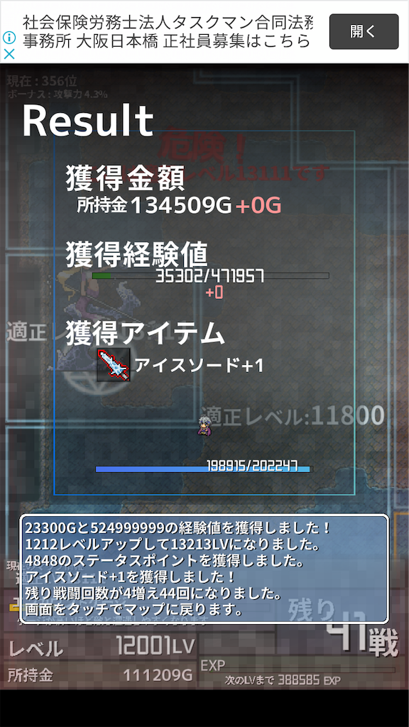 f:id:masako_blog:20200619003506p:image