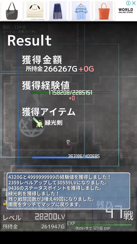 f:id:masako_blog:20200619003515p:image