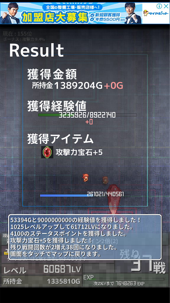 f:id:masako_blog:20200619003535p:image