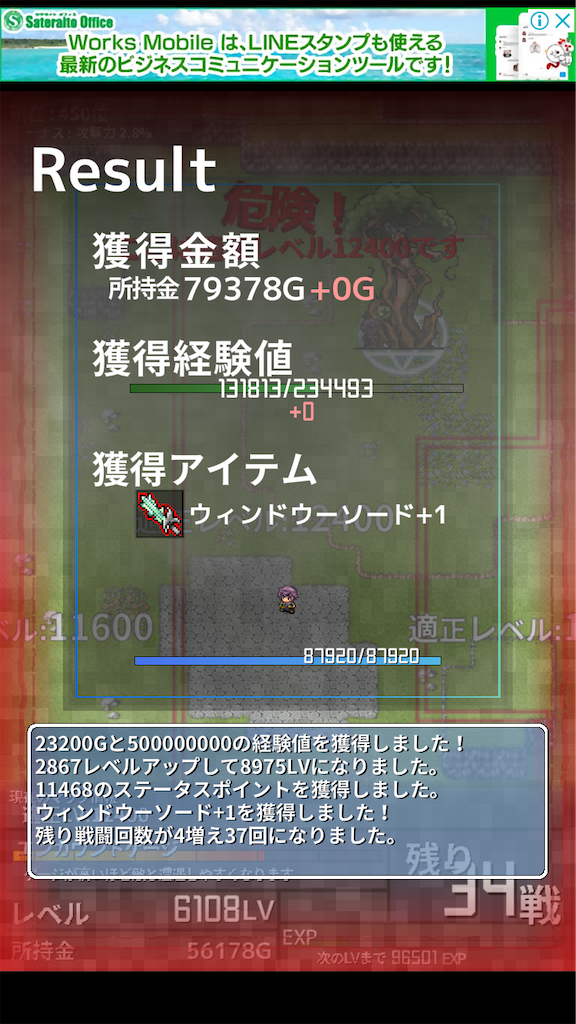 f:id:masako_blog:20200619003607p:image