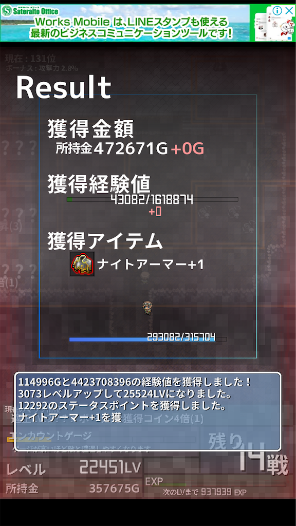 f:id:masako_blog:20200619003643p:image