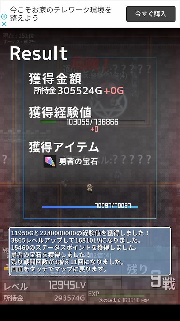 f:id:masako_blog:20200619003700p:image