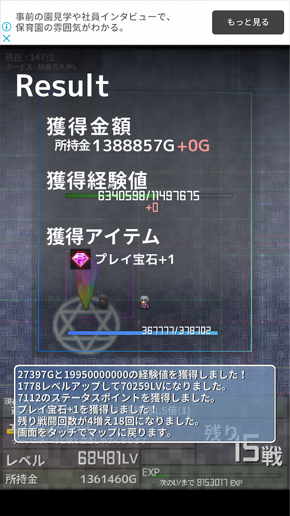 f:id:masako_blog:20200619003734p:image