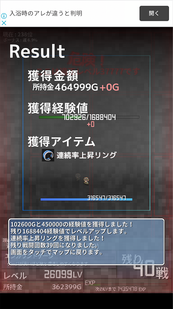 f:id:masako_blog:20200619003752p:image