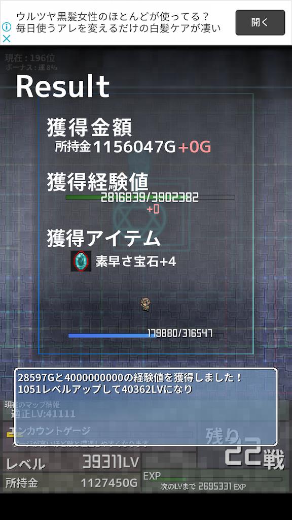 f:id:masako_blog:20200619003829p:image
