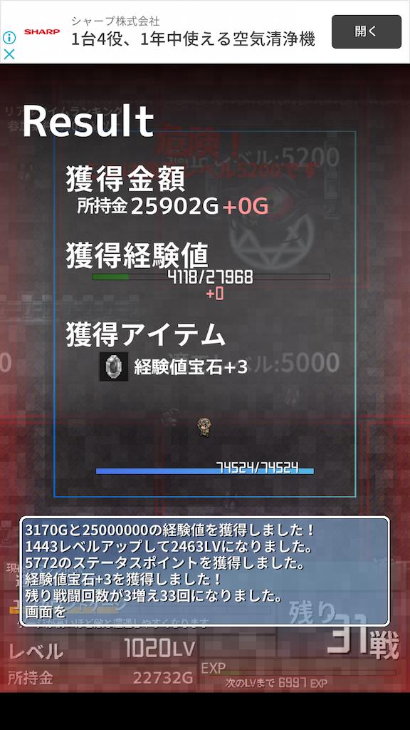 f:id:masako_blog:20200619082641p:image