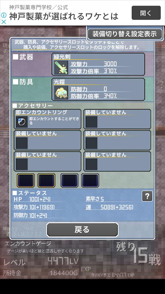 f:id:masako_blog:20200619082932p:image