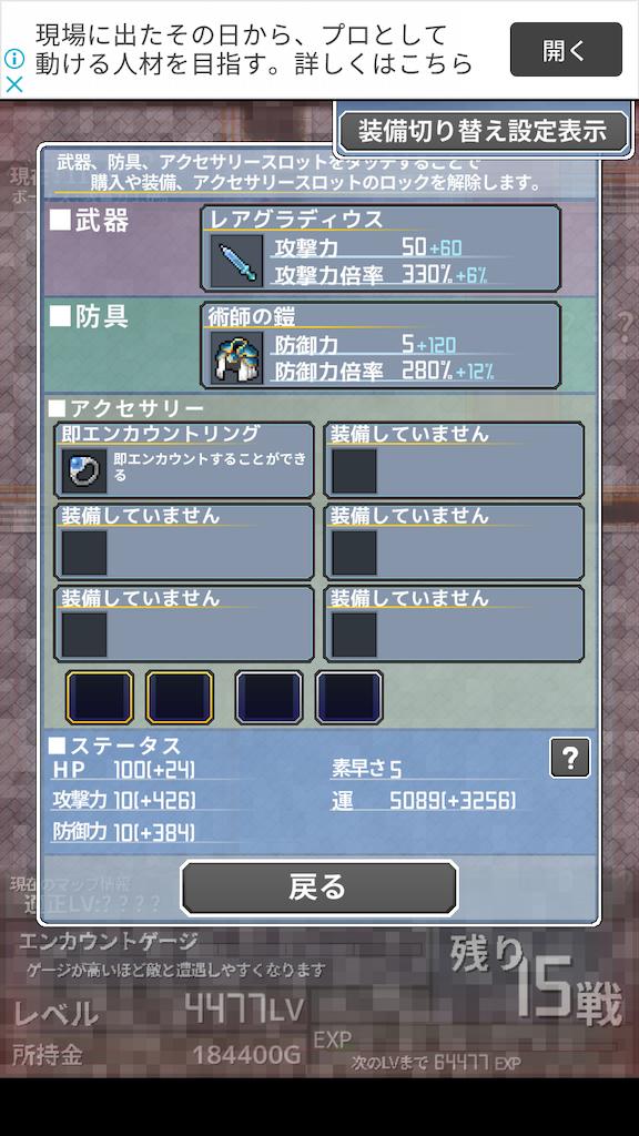 f:id:masako_blog:20200619083543p:image