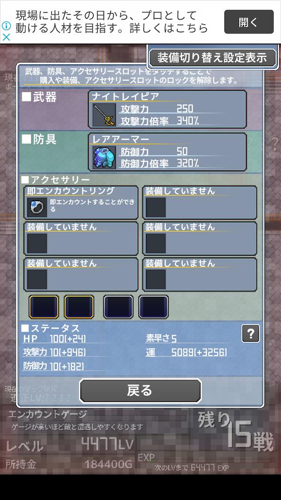 f:id:masako_blog:20200619084054p:image