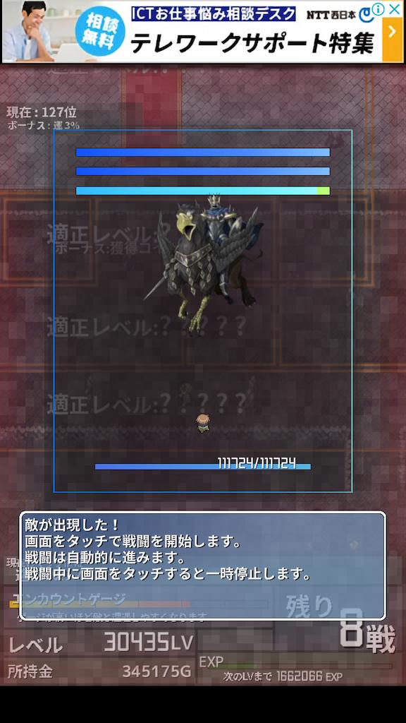 f:id:masako_blog:20200619084940p:image