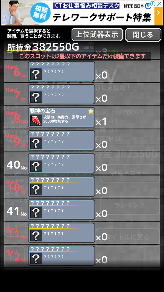 f:id:masako_blog:20200619085217p:image