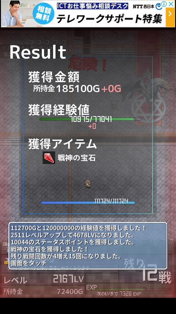 f:id:masako_blog:20200619085231p:image