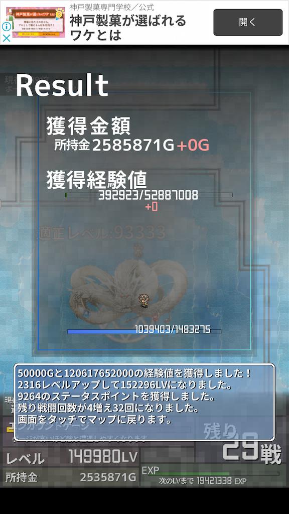 f:id:masako_blog:20200619094421p:image