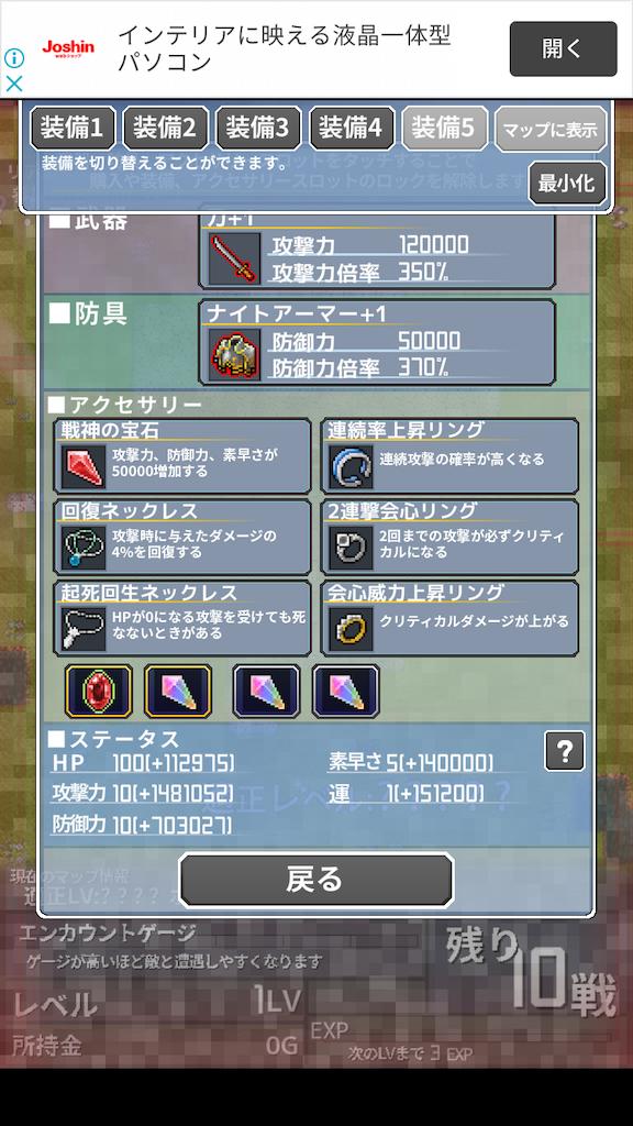 f:id:masako_blog:20200619100531p:image