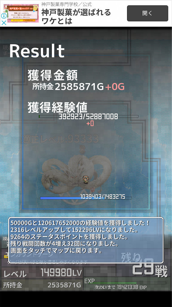 f:id:masako_blog:20200619100633p:image