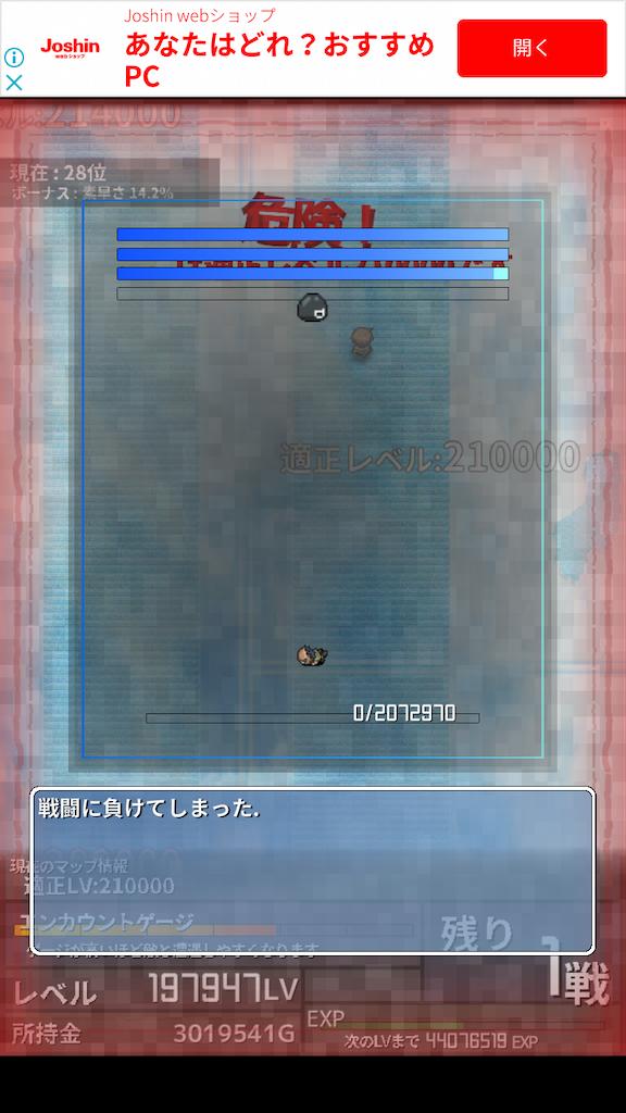 f:id:masako_blog:20200619101043p:image