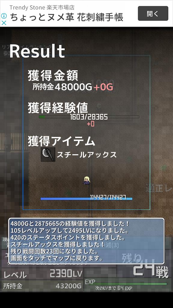 f:id:masako_blog:20200619121743p:image