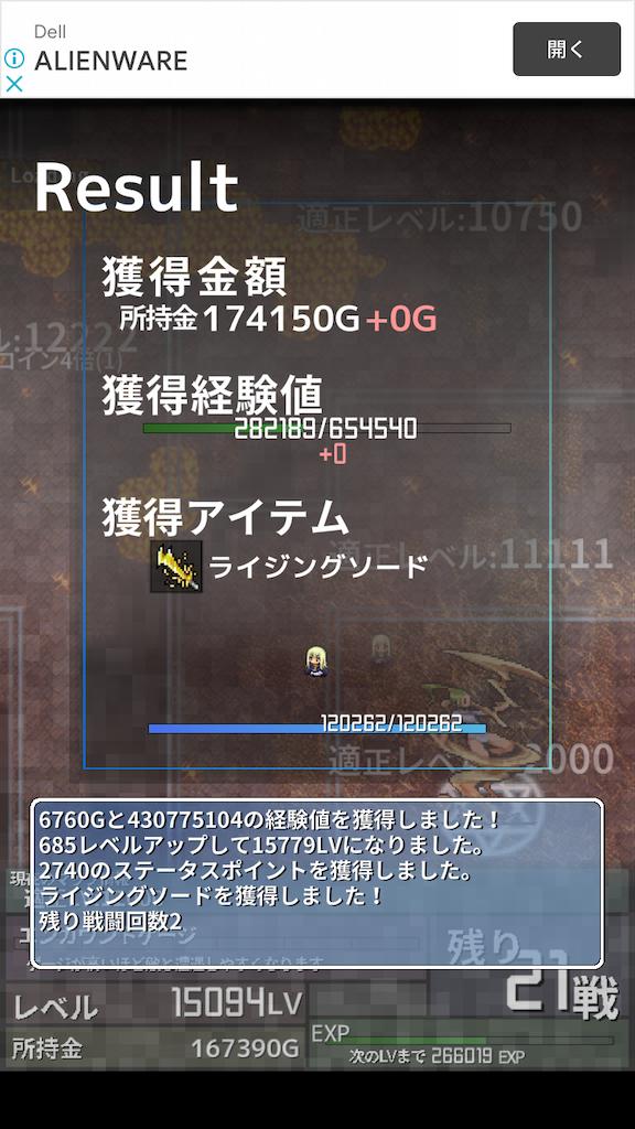 f:id:masako_blog:20200619121755p:image