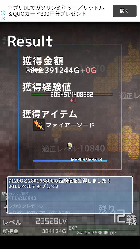 f:id:masako_blog:20200619121821p:image