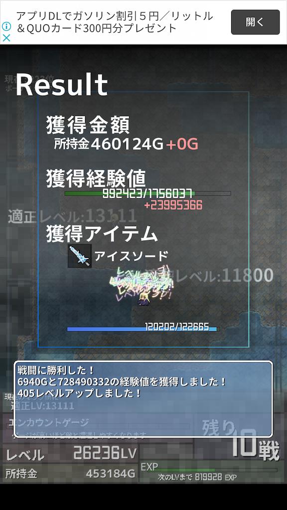 f:id:masako_blog:20200619121835p:image