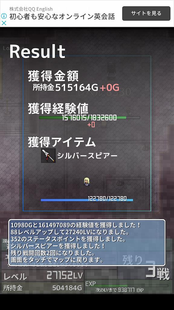 f:id:masako_blog:20200619121848p:image