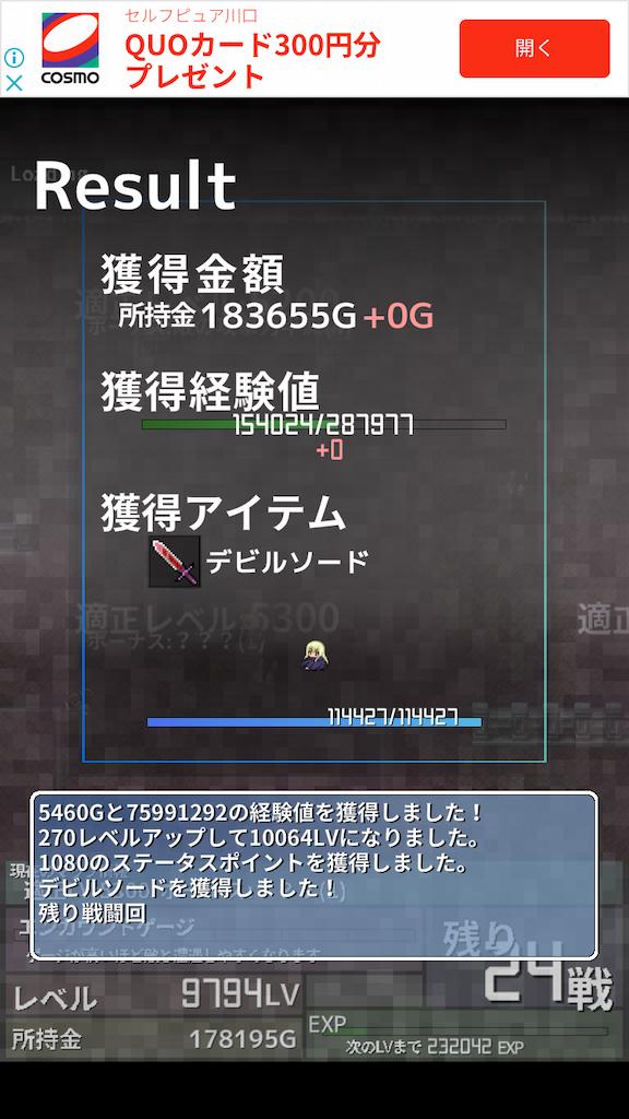 f:id:masako_blog:20200619121902p:image