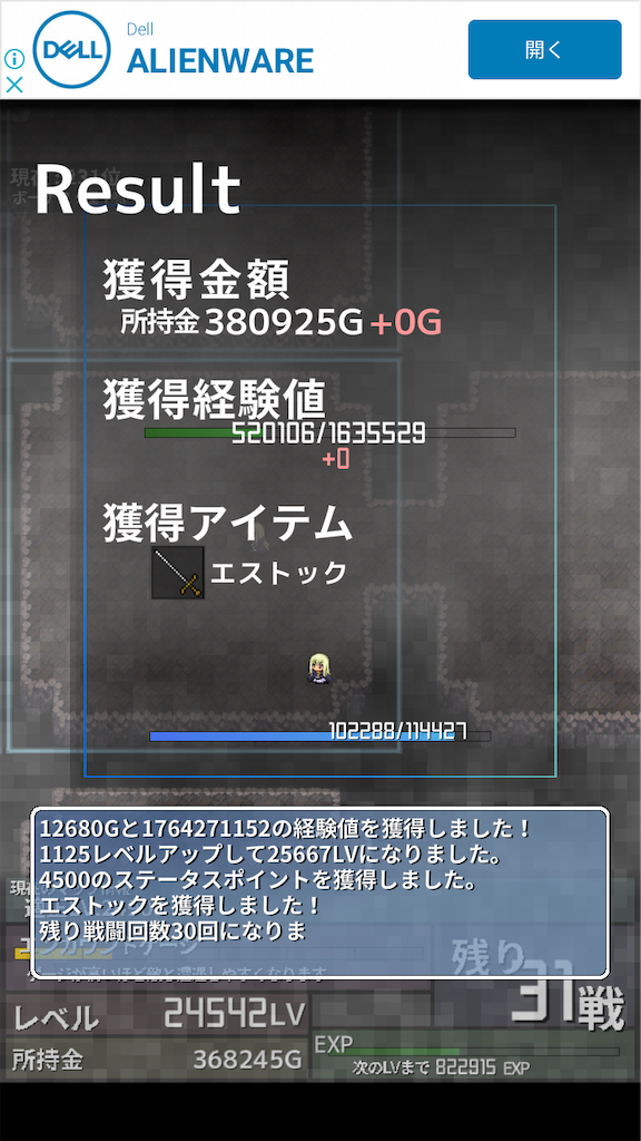 f:id:masako_blog:20200619121939p:image